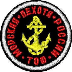 логотипы эмблемы